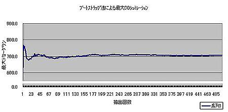 00000012.jpg