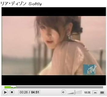 Softly PV