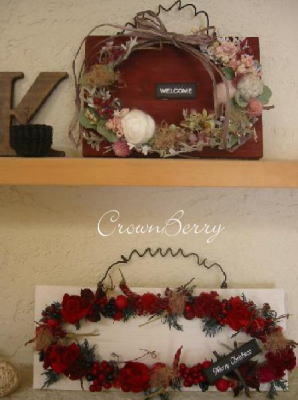 crownberry_061113.jpg