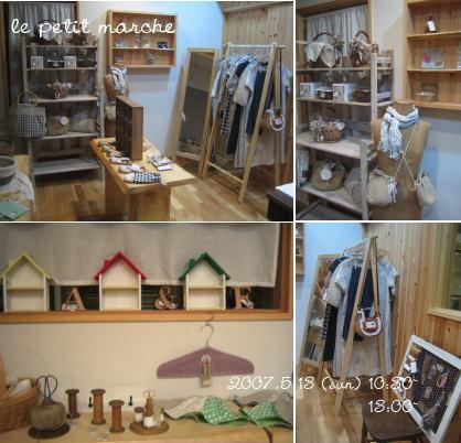 shop0512.jpg