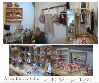 shop061124_01.jpg