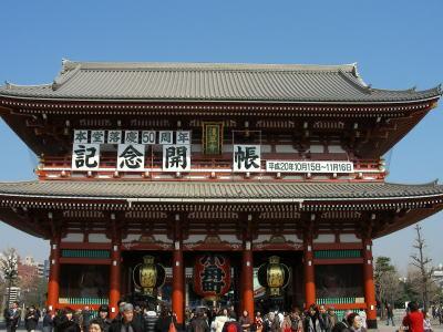 浅草寺-本堂