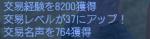 Ldol20050528_02s.png
