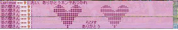 219-34.jpg