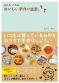 謇倶ス懊j譛ャ_convert_20090611131341