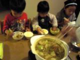 食べるブログ2