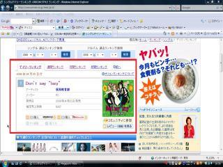 a_convert_20090426201103.jpg