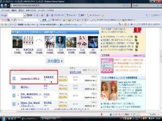 b_convert_20090426201007.jpg