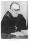 西田幾多郎 仏教入門