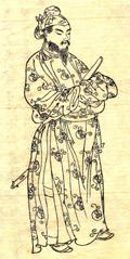 聖徳太子 仏教入門