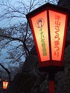 20060410tsuyama01.jpg