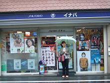 20060410tsuyama02.jpg