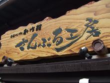 2006_072120.jpg