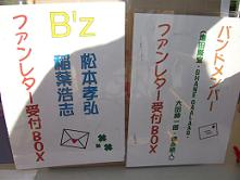 2006_0730blog2.jpg