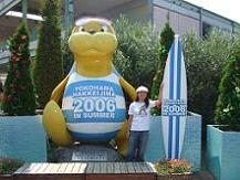 2006_0813seapara1.jpg