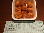 2006_0830takoyaki10.jpg