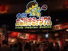 2006_0830takoyaki11.jpg