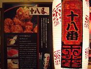 2006_0830takoyaki2.jpg