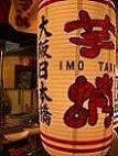 2006_0830takoyaki7.jpg