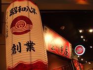 2006_0830takoyaki9.jpg