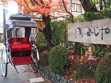 2006_1128kyoto10.jpg