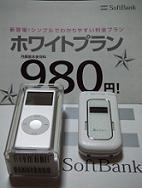2007_020801.jpg