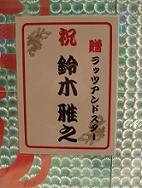 2007_022014.jpg