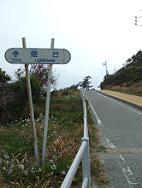 2007_041315.jpg