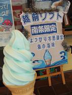2007_0802kanazawa02.jpg