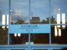 2007_0802kanazawa03.jpg