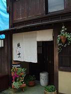 2007_0803kanazawa09.jpg