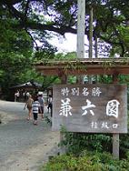 2007_0803kanazawa12.jpg