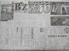 2007_0921Bz.jpg