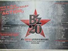 2007_0921Bz20.jpg