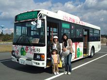 20080401morikoro02.jpg