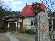 20080401morikoro08.jpg