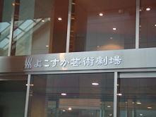 DSCF062909.jpg