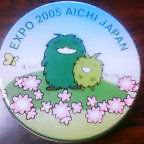 20050913_1506_000.jpg