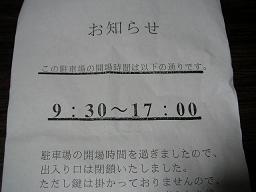 20060129232518.jpg