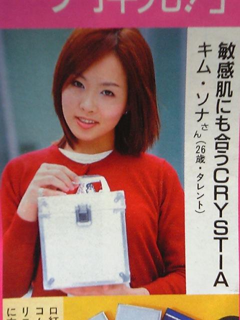 DVC10058_M.jpg