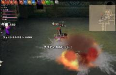 mabinogi_2008_01_21_001.jpg