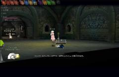 mabinogi_2008_01_21_002.jpg