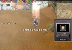 mabinogi_2008_03_05_002.jpg