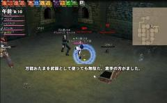 mabinogi_2008_03_10_010.jpg
