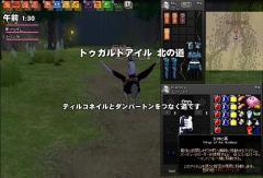 mabinogi_2008_03_24_001.jpg
