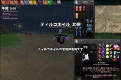 mabinogi_2008_03_24_006.jpg