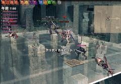 mabinogi_2008_04_27_013.jpg