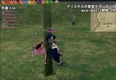 mabinogi_2008_05_03_005.jpg