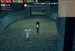 mabinogi_2008_05_30_001.jpg
