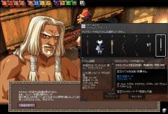 mabinogi_2008_06_11_001.jpg